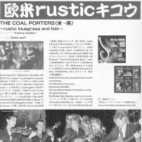 Doll Magazine, Japan