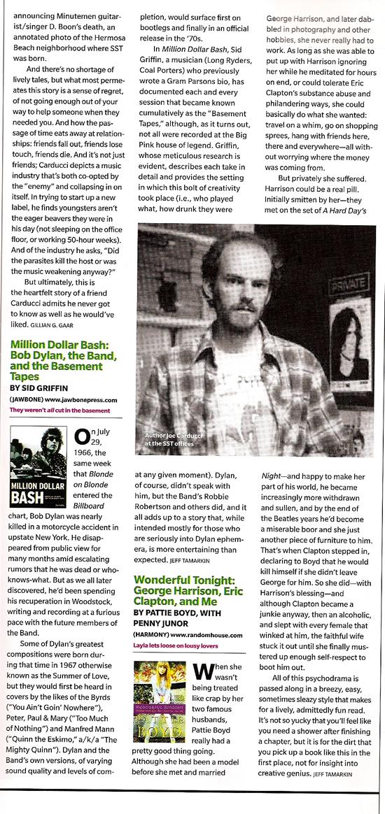 Harp review, December 2007